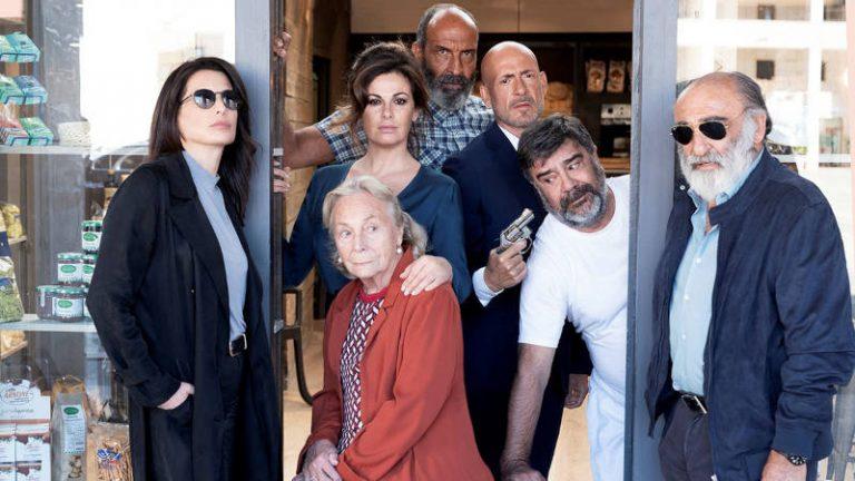 Ostaggi, recensione del film diretto da Eleonora Iavone